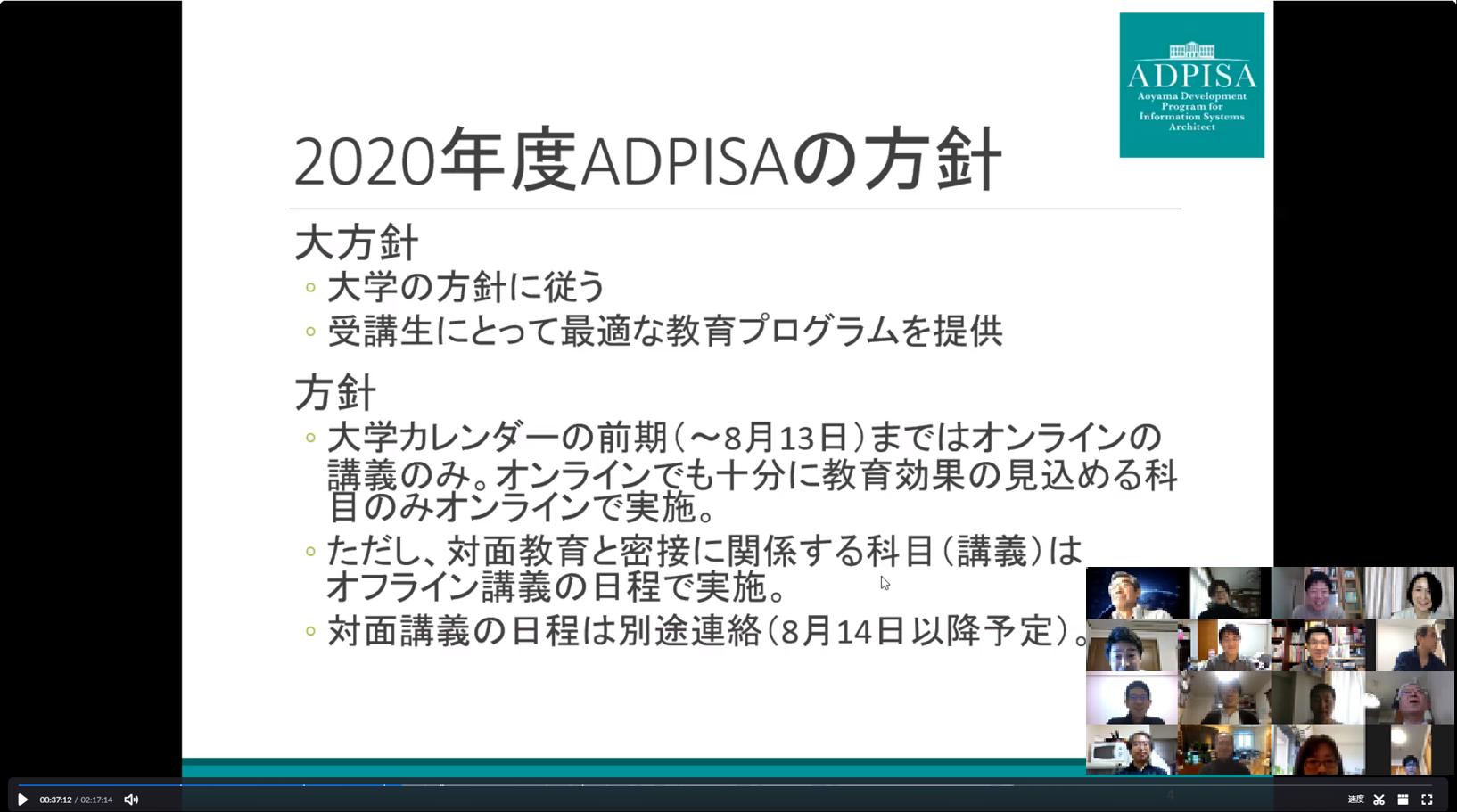 ADPISA_Online (1).png